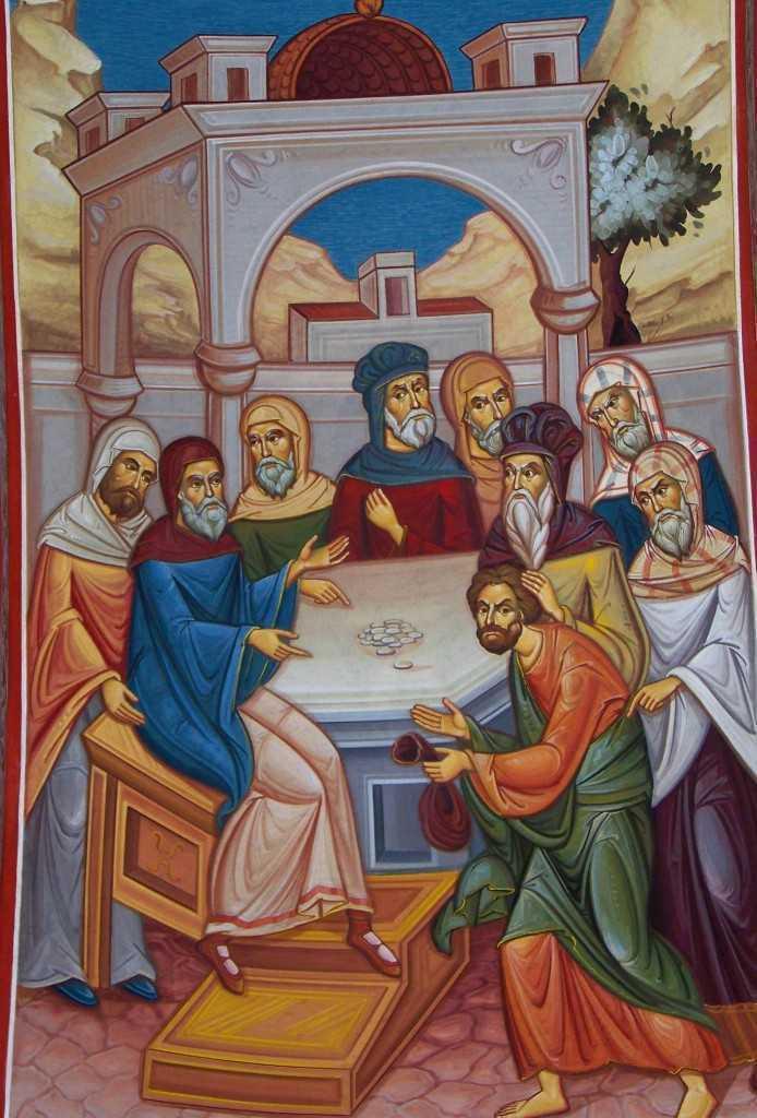 Iuda si mai-marii poporului - vanzarea pe 30 de arginti