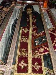 moaste Sf Efrem