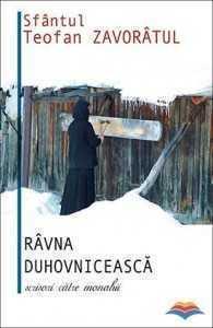 teofan_zavoratul_sf-ravna_duhovniceasca_scrisori_catre_monahii