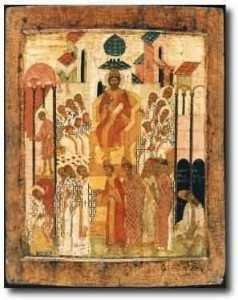 1 15th century Russian Icon of Nicaea