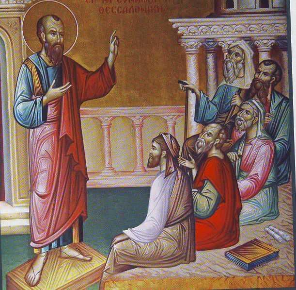 """Gustari duhovnicesti satioase, pline de miez si sarate cu har din OSPATUL CUVINTELOR SI VIETII <b>SFANTULUI APOSTOL PAVEL</b>: <i>""""Le astampara foamea cu paine cereasca""""</i>"""
