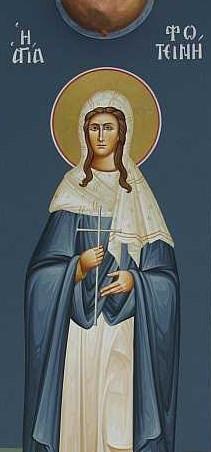 St.Fotini
