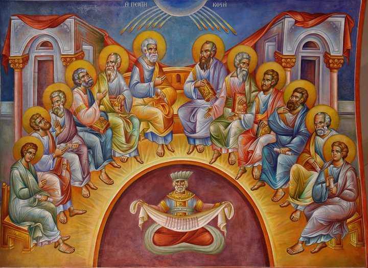 Predica la Cincizecime a Sf. Iustin Popovici: NASTEREA BISERICII LUI HRISTOS. <i>Ce trebuie sa facem cu sufletele noastre?</i>/ PREDICA VIDEO la Rusalii