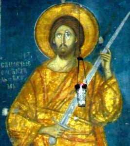 sabia-iisus-hristos-pamant-1