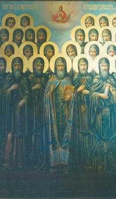 sfintii marturisitori athoniti anti-Lyon