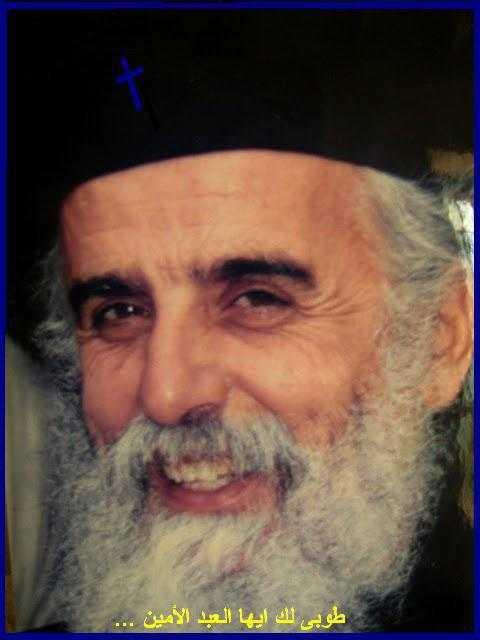 15 ani de la fericita adormire a PARINTELUI ISAAC LIBANEZUL, ucenicul si biograful Cuviosului Paisie Aghioritul (12 aprilie 1937 – 16 iulie 1998)