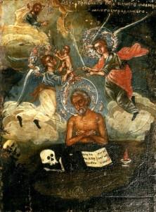 4-cuv-ioan-multpatimitorul-de-la-lavra-pesterilor-din-kiev-1160-4-1