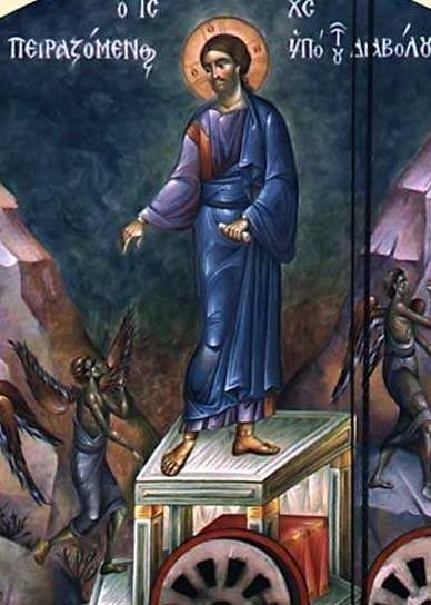 Ispitirea-lui-Iisus