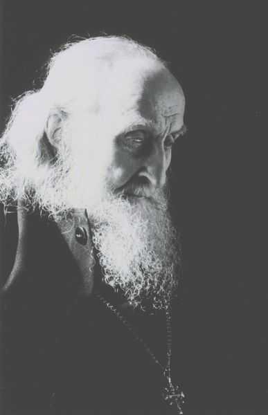 p. Sofronie Saharov Essex