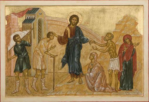 Iisus vindecatorul
