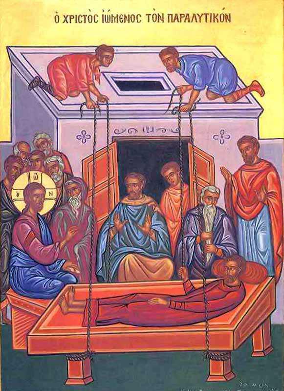 Predica PS Sebastian al Slatinei la vindecarea slabanogului din Capernaum. II PURTAM PE CEILALTI IN SUFLETELE NOASTRE? NE PASA DE SUFLETELE LOR?