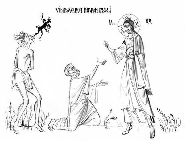 """PREDICA AUDIO (+ text) a Parintelui Nichifor Horia la Duminica a IV-a a Postului Mare: <i>""""DE POTI CREDE, TOATE SUNT CU PUTINTA CELUI CE CREDE!""""</i>"""