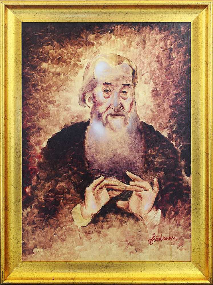 portret-parintele-galeriu