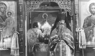 P. Seraphim 1980