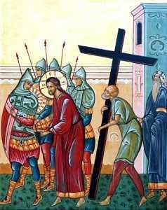 Purtarea-Crucii