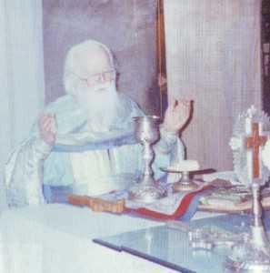 p Sofian epicleza 1996