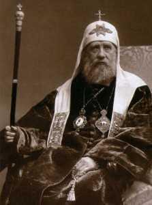 sfantul-tihon-patriarhul-moscovei-2