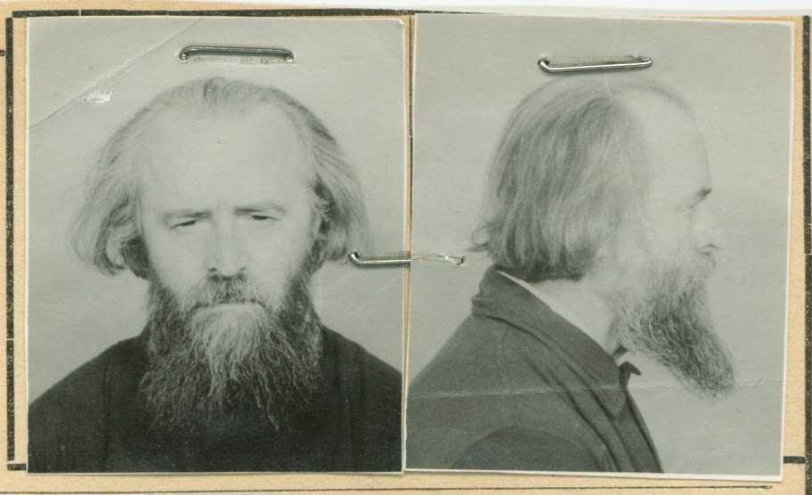 sofian-boghiu-fotografie-dosar-penal