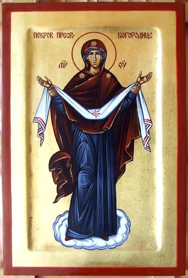 Pokrov Presvete Bogorodice 1