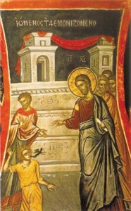 Stavronikita - Christ banishes demons from the possessed and heals