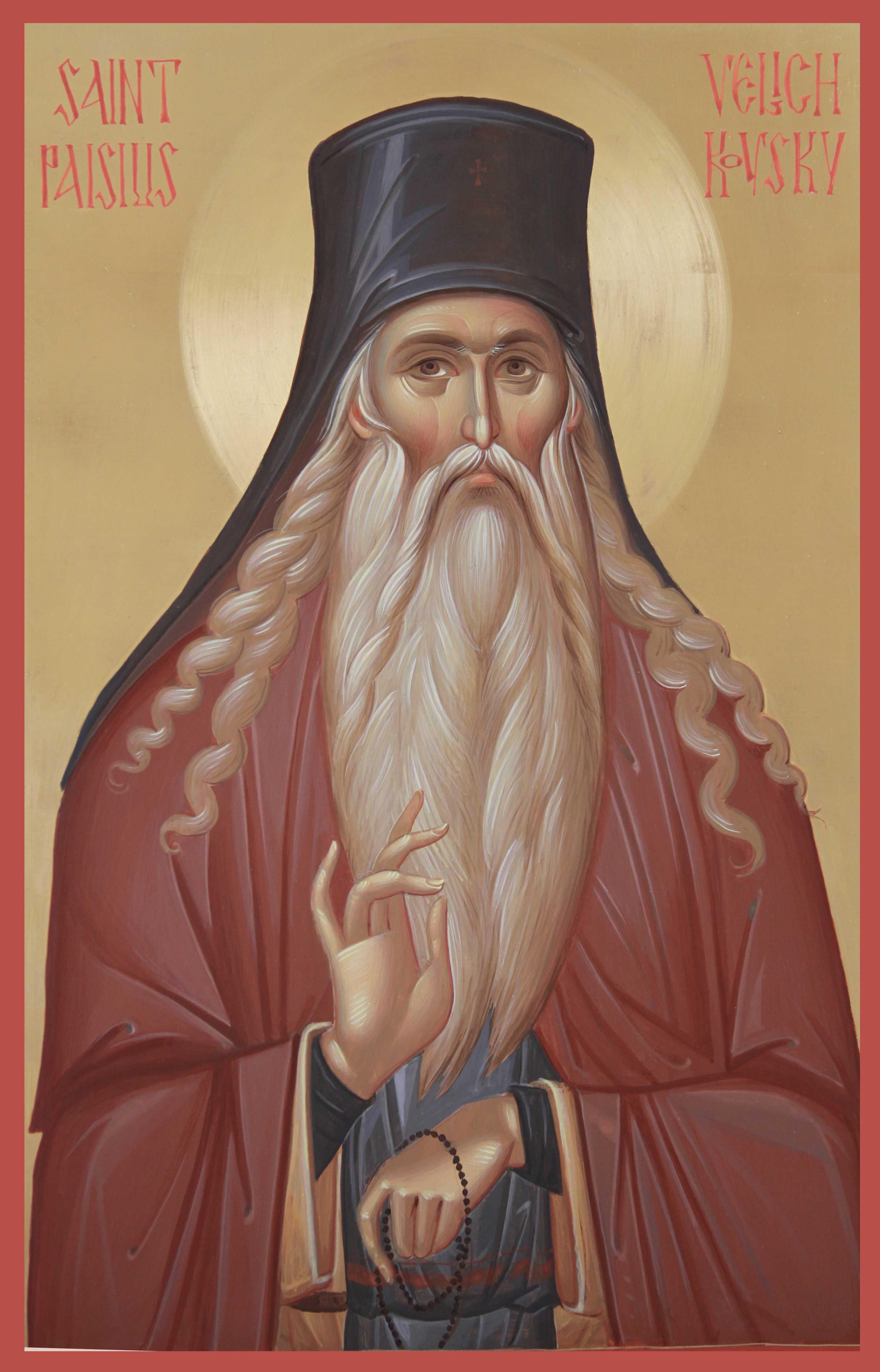 SFANTUL PAISIE DE LA NEAMT despre necesitatea <i>citirii Sfintilor Parinti</i> si a <i>sfatuirii fratesti</i>, in vremurile lipsei de <i>stareti</i> duhovnicesti