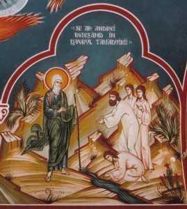 Sf. Apostol Andrei botezând în Izvorul Tămăduirii - Frescă