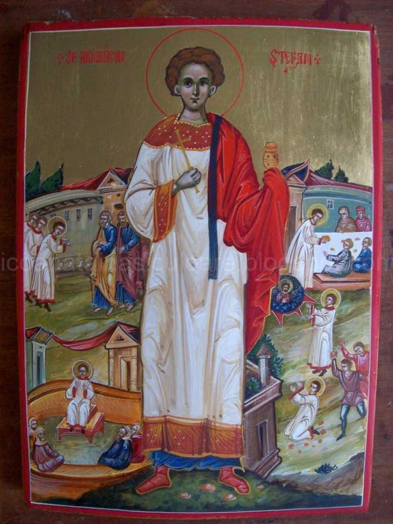 Sf Stefan, intaiul mucenic