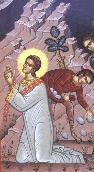 detaliu icoana Sf. Stefan