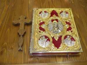 evanghelia-cruce