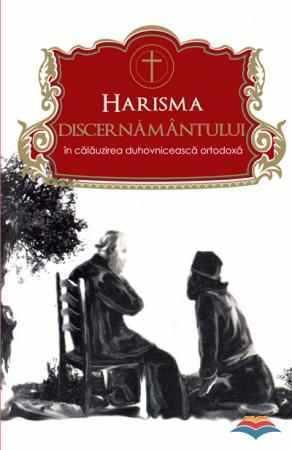 -harisma_discernamantului_in_calauzirea_duhovniceasca_ortodoxa-9720