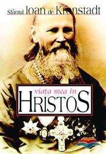 ioan_de_kronstadt_sf-viata_mea_in_hristos