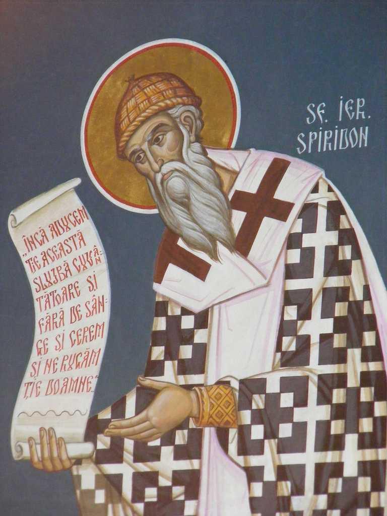 SFANTUL IERARH SPIRIDON si SFANTUL CUVIOS PATAPIE – minuni din zilele noastre