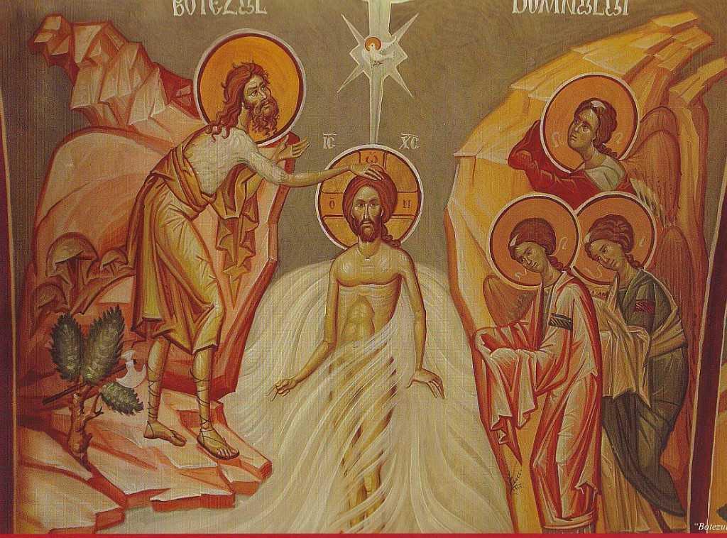 Botezul Domnului icoana Biserica Sfanta Treime (Ioan si Camelia Popa)