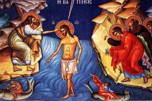 botezul