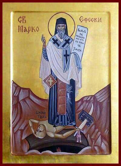 †19 ianuarie – SFANTUL MARCU AL EFESULUI, stalpul prigonit al dreptei-slaviri si cugetul Ortodoxiei. SFANTUL MACARIE CEL MARE (EGIPTEANUL)