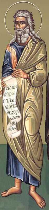 118886_sfant-proroc-ieremia