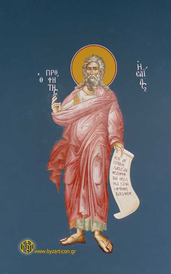 ISAIAH_THE_PROPHET-web