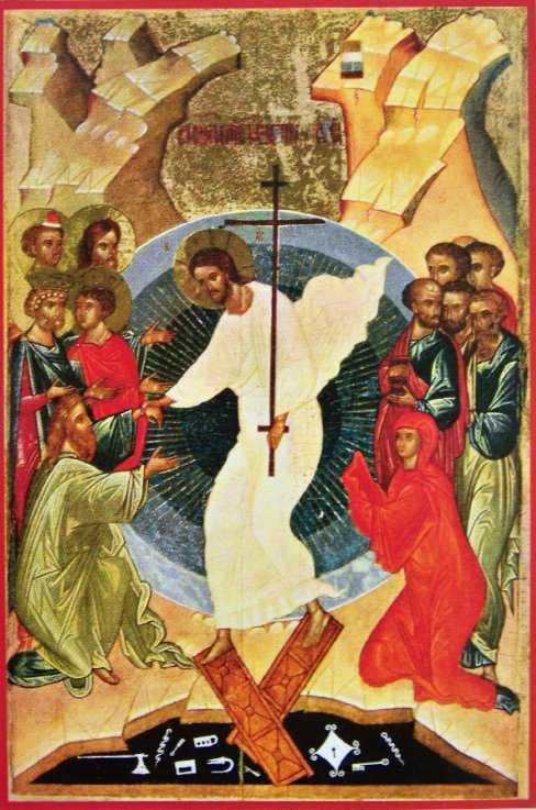InviereaDomnuluiMarturiileIcoanei