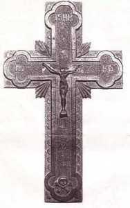 cruce-executata-de-virgil-maxim-la-inchisoarea-targsor-in-1948