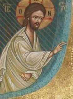 detaliu icoana Sf Siluan Athonitul