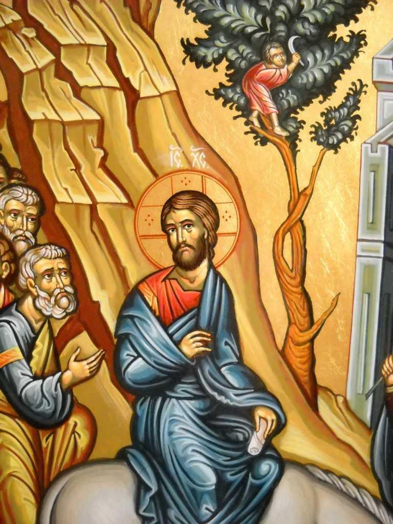 detaliu Intrarea in Ierusalim