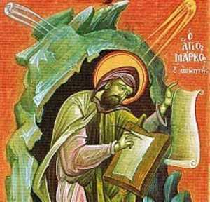 Sfântul Marcu Ascetul