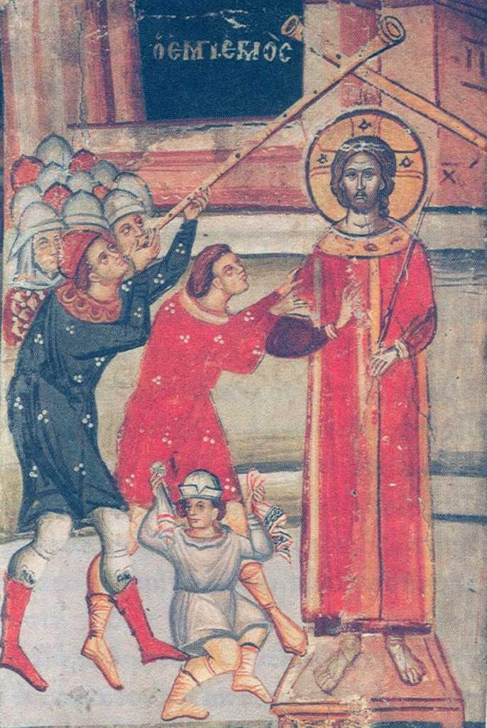 batjocorirea Mantuitorului Iisus Hristos