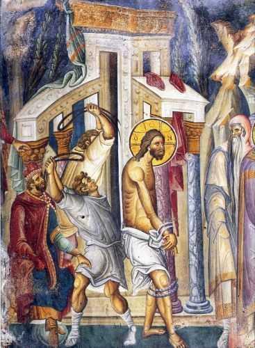 biciuirea lui Hristos