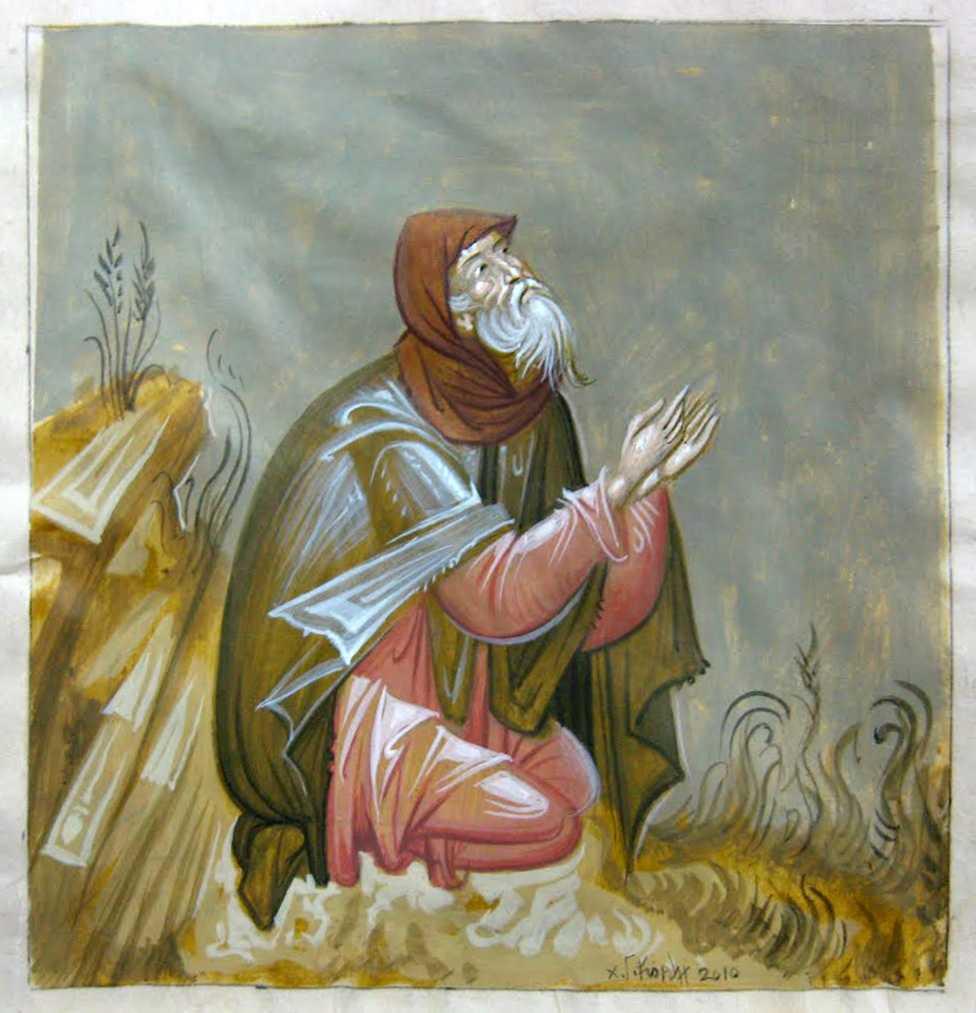 Arhim. Zaharia Zaharou despre PLANSUL DUHOVNICESC ca LUCRARE ESENTIALA DE CURATIRE DE PATIMI. <i>Pocainta</i> – singura cale de reunificare launtrica, de restaurare a chipului lui Dumnezeu in noi si de dobandire a iubirii de Dumnezeu