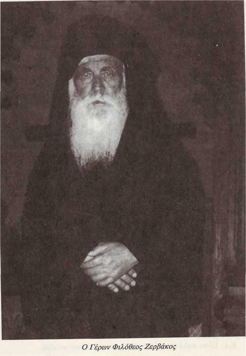1138165214-a-FIL.ZERBAKOS-a