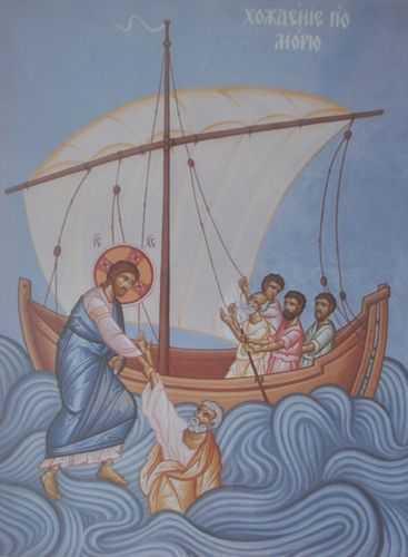 Petru se scufunda mergand pe mare si intinde mana catre Hristos