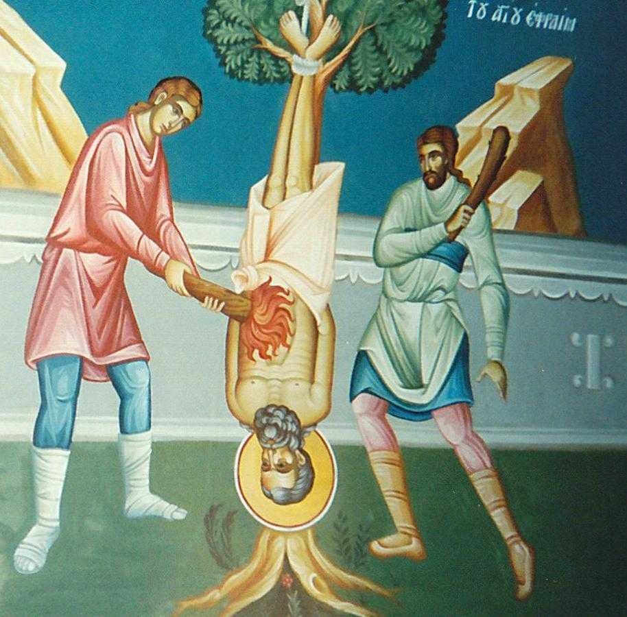 The Martyrdom of St. Ephraim of Nea Makri