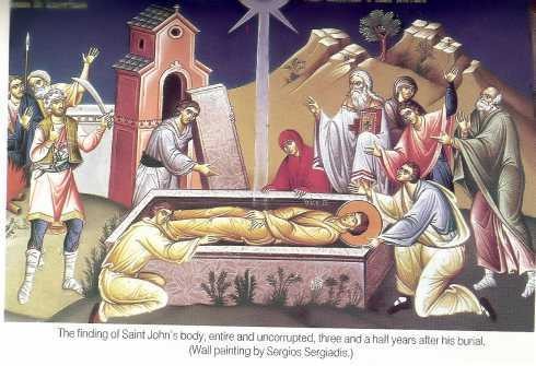 aflarea trupului Sf Ioan Rusul