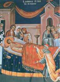 the Dormition of St. John the Russian